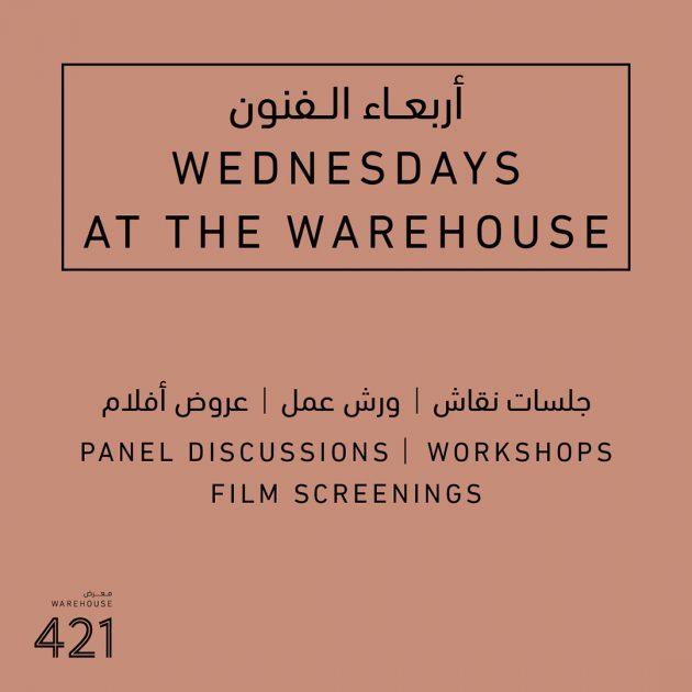Wednesdays at the Warehouse Abu Dhabi