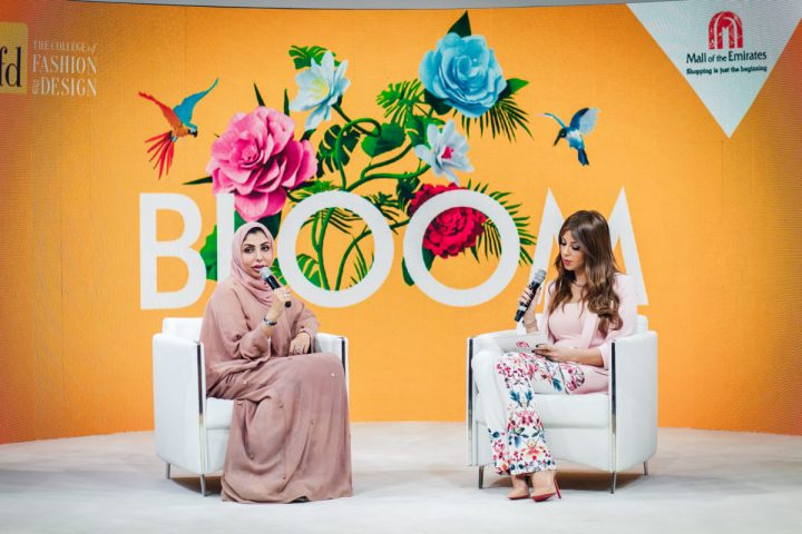 mall-of-the-emirates-bloom-theluxediary-the-luxe-diary-event