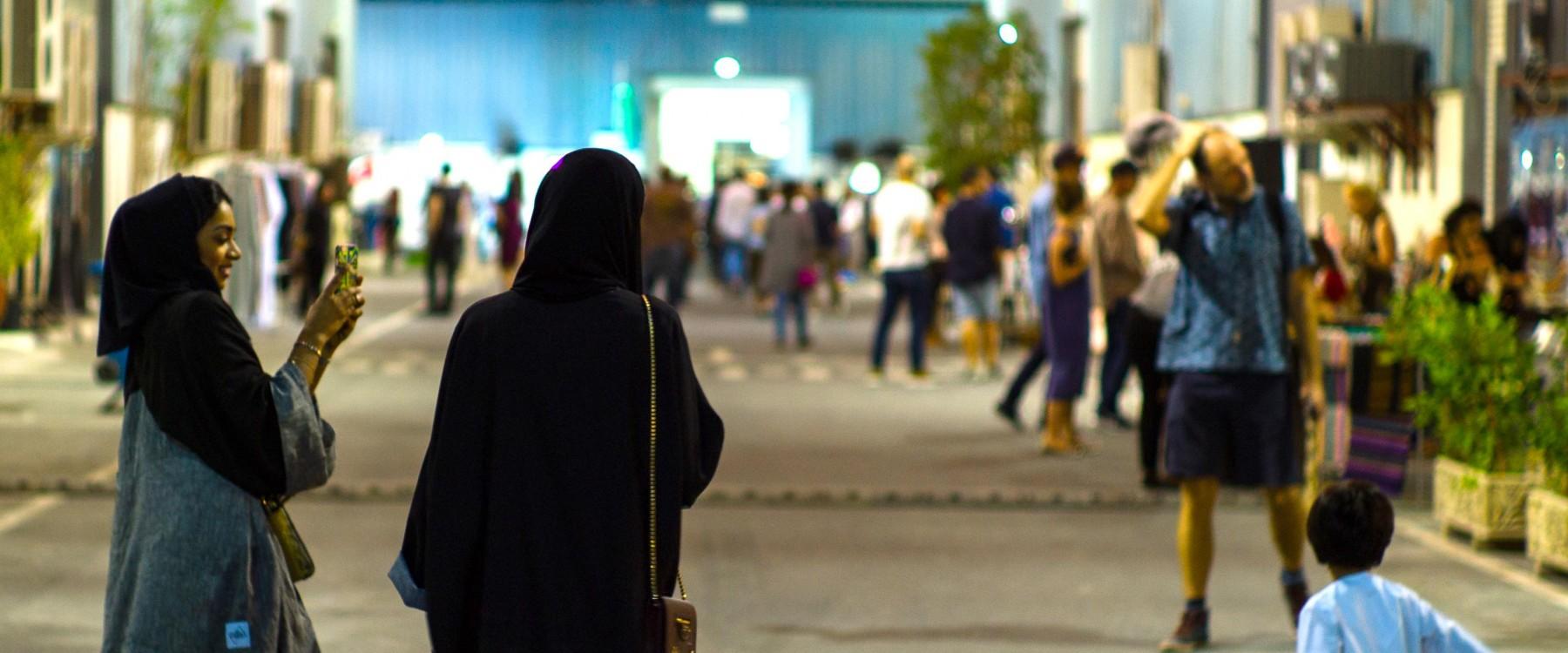 alserkal-lates-luxe-list-ramadan-the-luxe-diary