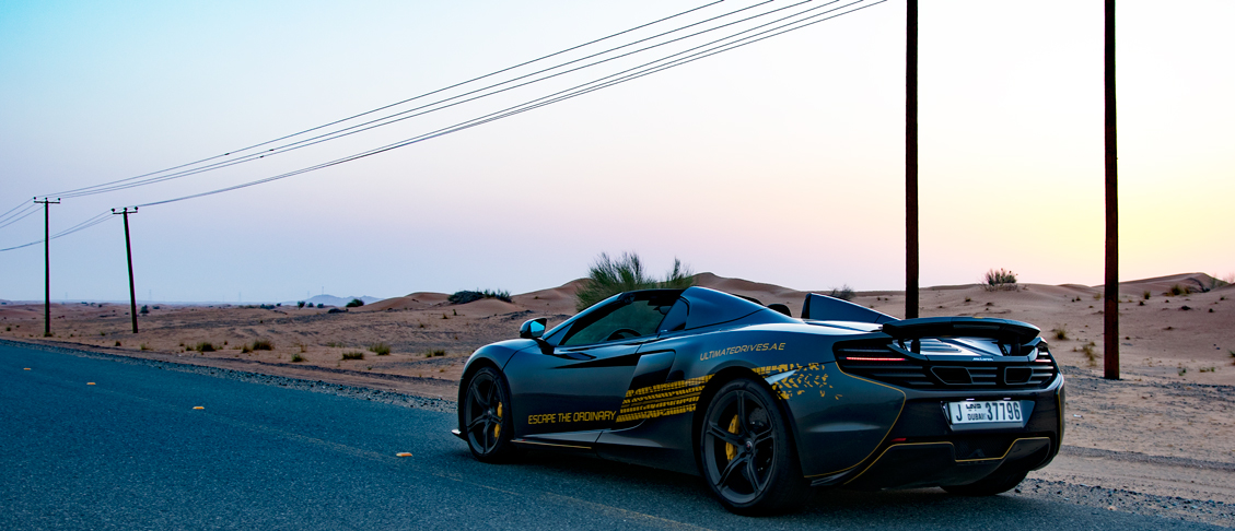Read The Luxe Diary's review of their experience with Ultimate Drives and the McLaren 650S