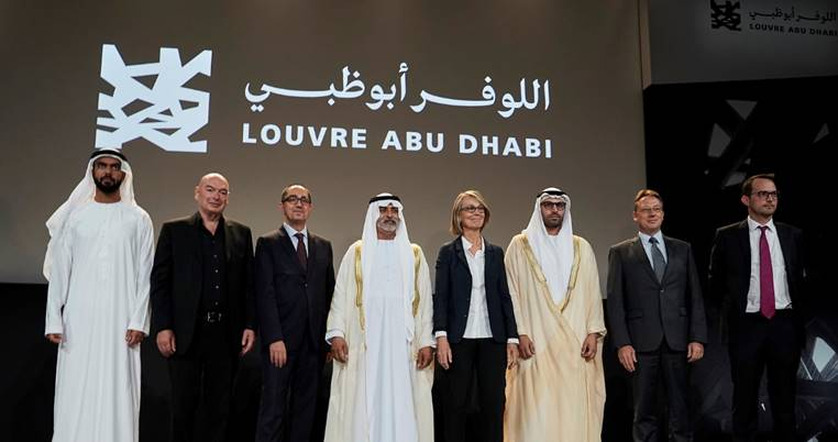louvre abu dhabi announces opening the luxe diary