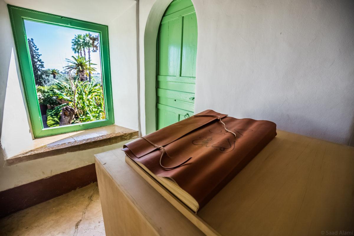 Alessandro Petti and Sandi Hilal - Installation view at Jardin de la Menara