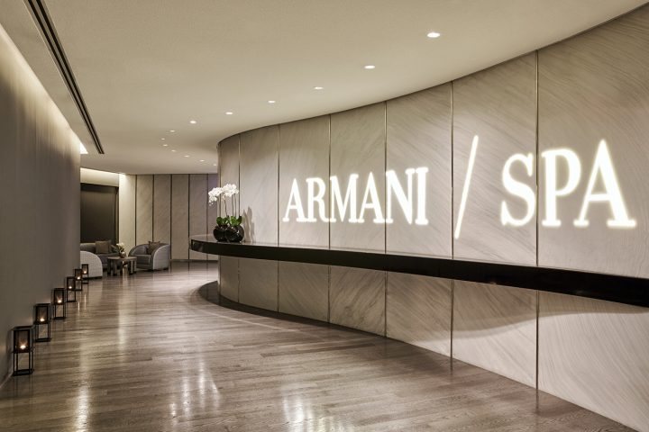Armani Spa Luxe Diary Valentines