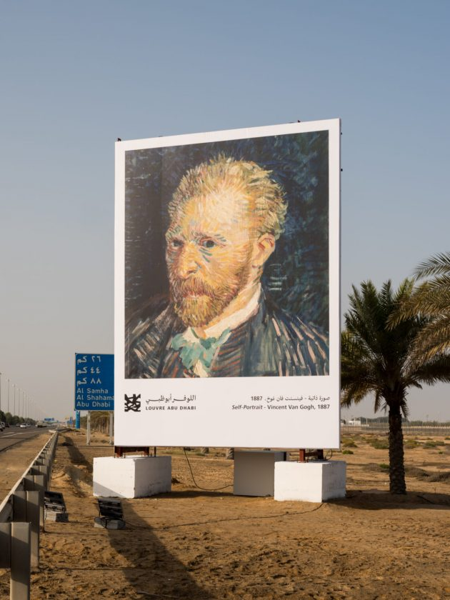 Highway Art Gallery Louvre Abu Dhabi - Van Gogh's Self Portrait