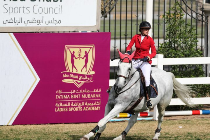 FBMA International Show Jumping Cup