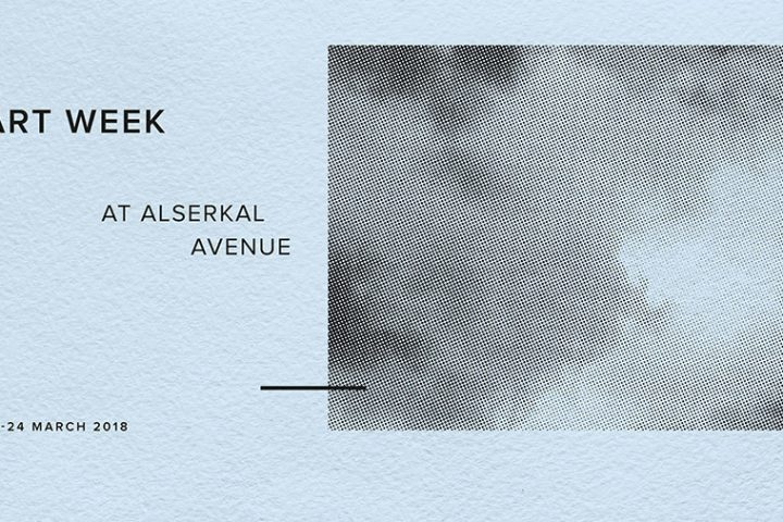 Art Week Alserkal Avenue