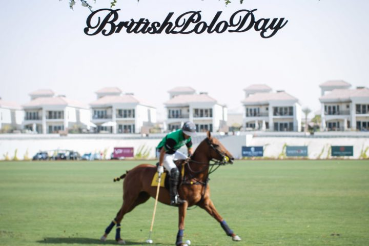 British Polo Day Dubai