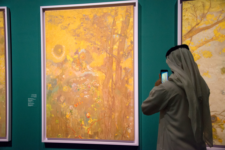 Japanese Connections at Louvre Abu Dhabi: The Birth of Modern Décor | The Luxe Diary